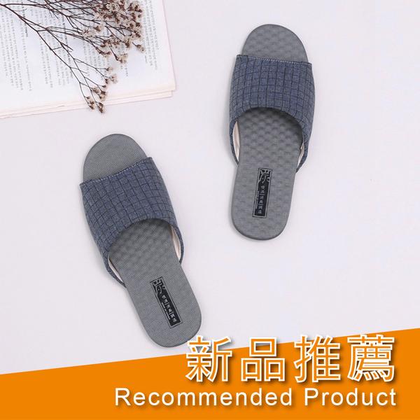 【333家居拖鞋館】乳膠釋壓★方格竹炭機能乳膠室內拖鞋-藍