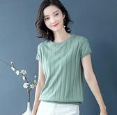 韓素面短袖彈性上衣純色t恤短款寬鬆簡約冰絲針織衫薄款TBF19.333皇潮天下