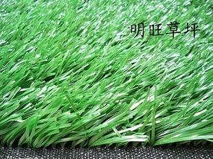 人造草皮每平方米價