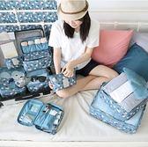 出差旅行必備用品收納袋分裝整理包化妝包男旅游洗漱包女便攜套裝  樂活生活館