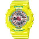 CASIO 卡西歐 Baby-G 愛戀繽紛腕錶-螢光黃/40mm BA-110CA-9ADR / BA-110CA-9A