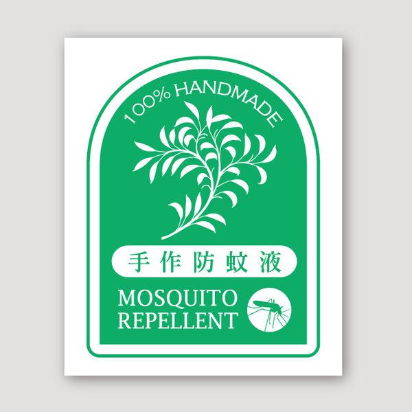 【香草工房】防蚊液貼紙-天然防蚊液(透明貼紙)20張/包