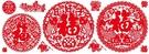 壁貼【橘果設計】福字貼  過年 新年  ...