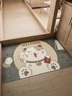地毯進門地墊家用門墊入戶門地毯墊子吸水腳墊衛生間門口防滑浴室腳墊