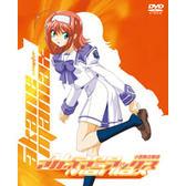 動漫 - 你所期望的永遠 OVA 1~3集 DVD套盒裝