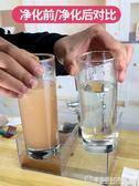 美柏萊家用凈水器水龍頭過濾器自來水家用前置廚房凈化直飲濾水器    《圓拉斯》