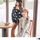 《FA1886》貓咪緹花配色排釦包芯紗針織外套 OrangeBear