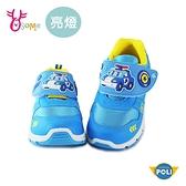 POLI波力兒童慢跑鞋 男童運動鞋 LED電燈鞋 波力款 MIT台灣製 正版授權 G8175#藍色◆OSOME奧森鞋業