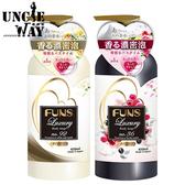 日本 第一石鹼 FUNS Luxury沐浴乳 450ml 沐浴乳 身體沐浴乳 香氛沐浴乳 高保濕沐浴【JP0054】
