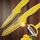 陶瓷刀套組(3件套)-金刃抗菌鋒利耐磨廚房用品含菜刀72ai11【時尚巴黎】