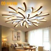 現代簡約客廳吸頂燈LED創意個性大氣書房臥室燈餐廳書房燈具燈飾