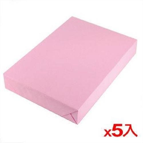 【5件超值組】PAPER LINE A4影印紙70磅500張-粉紅(包)【愛買】