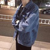 牛仔外套男士韓版寬鬆學生休閒夾克