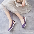 洞洞鞋 春夏季軟底塑料涼鞋女媽媽沙灘鞋洞洞鞋防滑大碼平跟水晶果凍鞋女 瑪麗蘇
