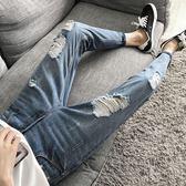 牛仔褲 九分牛仔褲男破洞韓版潮流2017新款修身小腳百搭【店慶好康八折搶購】