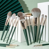 14支化妝刷套裝全套收納包桶散粉粉底腮紅眼影便攜超柔軟