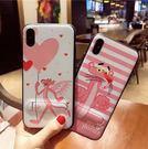 【SZ15】iPhone X 手機殼 浮雕粉紅豹 軟邊硬底 隱形支架 iPhone7plus手機殼 iPhone6s手機殼