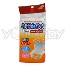 西川 PIP BABY 離乳調理盒 /分裝儲存盒 -中50ml