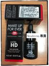MAKE UP FOR EVER ultra HD 瞬效保濕精華 4.5 ml
