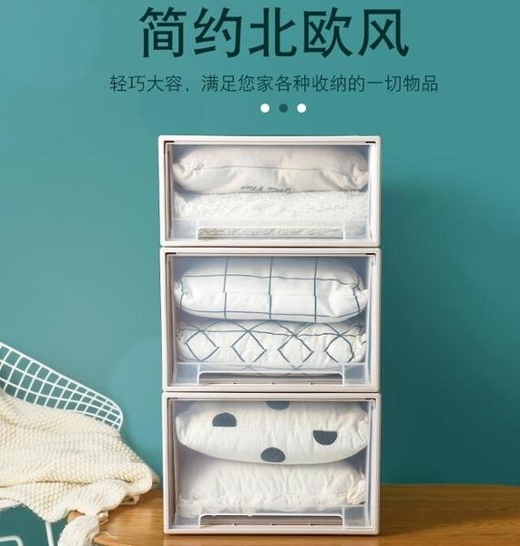 儲物櫃 加厚抽屜式收納柜子塑料收納箱家用儲物柜大號衣服衣柜神器收納盒 璐璐生活館