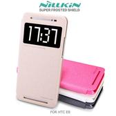 ☆愛思摩比☆NILLKIN HTC All New One E8 星韵系列皮套 開窗側翻皮套 保護套 保護殼 手機套