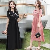 漂亮小媽咪 公主領 洋裝 【D6020】韓系 雪紡 珍珠 高腰 質感 洋裝 孕婦裝 長裙 長洋裝 []