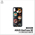 ZS620KL ASUS ZenFone 5Z Z01RD 3D立體浮雕 手機殼 保護殼 彩繪 防摔 保護套