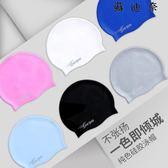 硅膠泳帽女男防水長發不勒頭游泳帽 SDN-4872