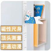 兒童量身高牆貼3d立體測量儀器量身高尺儀器家用成人精準2米貼紙 美好生活居家館