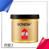GONESH No.4藤蔓果園芳香膠 78g【巴黎丁】