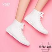 大碼雨鞋女士時尚雨靴防滑膠鞋短筒情侶雨鞋膠鞋【時尚大衣櫥】