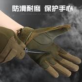 新品防割手套戶外軍迷戰術手套男全指特種兵防割作戰黑鷹格斗手套半指防身