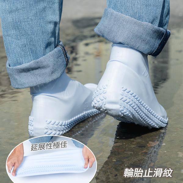 樂嫚妮 雨鞋套 輪胎紋防滑耐磨加厚防水矽膠鞋套-藍 (附贈防水收納袋)