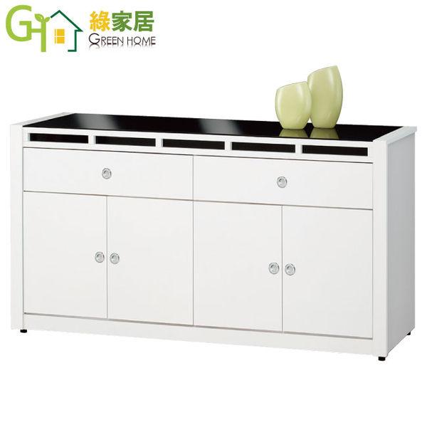 【綠家居】米森 時尚白5.3尺玻璃餐櫃/收納櫃