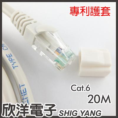 Twinnet Cat.6 超高速網路線 20M / 20米 附測試報告(含頭) 台灣製造 (02-01-2020)