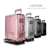 智慧行李箱自動跟隨電動拉桿箱黑科技旅行箱可騎行遙控登機箱抖音YTL 草莓妞妞