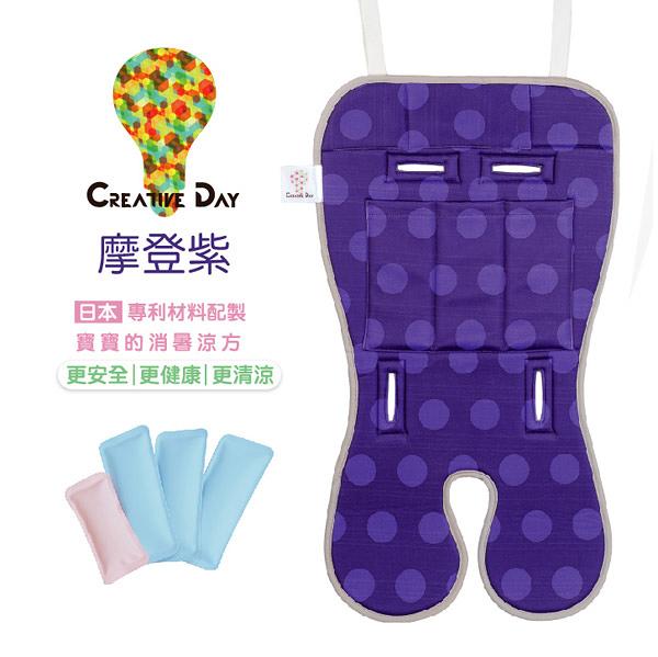 台灣 C&D 嬰兒專用涼感墊/涼墊/涼蓆+日本專利保冷袋1組(4入) 摩登紫
