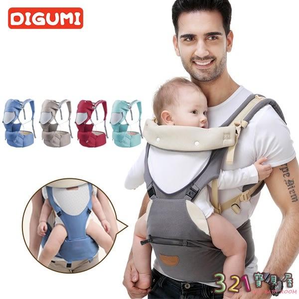 KINGROL/DIGUMI可收納功能 嬰兒雙肩背帶前抱式腰凳揹帶-321寶貝屋