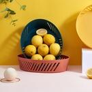 水果籃 家用客廳零食盤水果盤創意水果盆塑料水果籃廚房瀝水籃北歐風【快速出貨八折鉅惠】