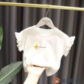 短袖t恤薄款女童上衣嬰兒童純棉休閒打底衫【淘夢屋】