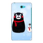 sony Xperia Z2a L50T D6563 手機殼 軟殼 保護套 Kumamon 萌熊