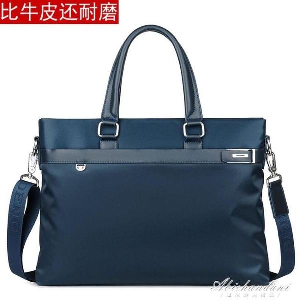 男士手提包男包帆布側背斜背包商務公文包14寸電腦包文件背包 黛尼時尚精品
