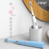 (免運) 電動牙刷成人非充電式超聲波學生黨男女士情侶套裝齒間刷