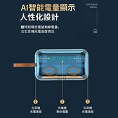 【LED三顯電量】智能觸控 立體聲真無線耳機/藍牙耳機 藍牙5.0
