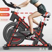 健身車 動感單車家用室內健身車鍛煉健身器材運動腳踏自行車健身 PA8742『男人範』