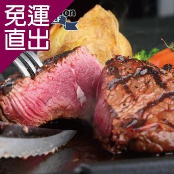 勝崎生鮮 美國CAB藍帶厚切雪花牛排4片組 (200公克±10%/1片)【免運直出】