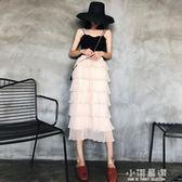 2019春季新款網紗半身裙長裙包臀秋夏夏仙女裙子中長款百褶蛋糕裙『小淇嚴選』