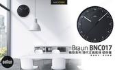 Braun BNC017 BC17 Wall Clock 極簡系列 時鐘 掛鐘 台灣公司貨 二年保固