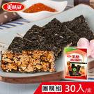 杏仁堅果 乳酪海苔脆片【辣味】30入/箱 美味田