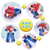 兒童變形玩具金剛擎天戰神大號機器人戰士汽車男孩3模型4歲蒙巴迪
